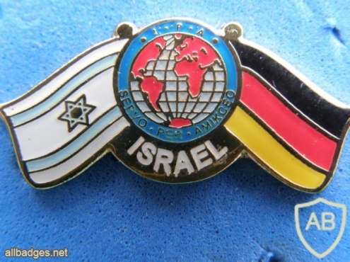 IPA Israel-Germany img41621