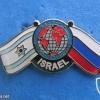 IPA Israel-Russia