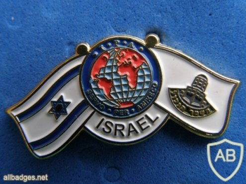IPA Israel section different badges img41616
