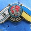 IPA Israel-Ukraine