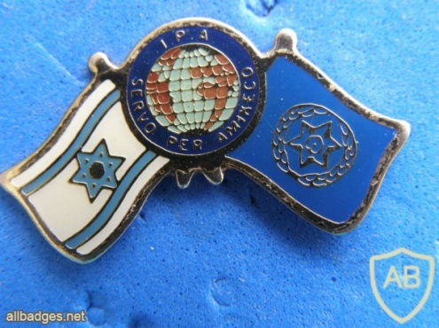 IPA Israel section different badges img41611