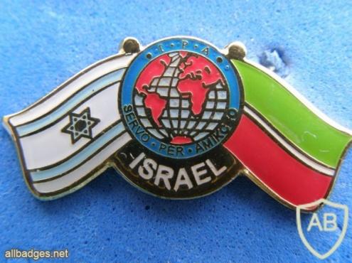 IPA Israel-Tatarstan img41619