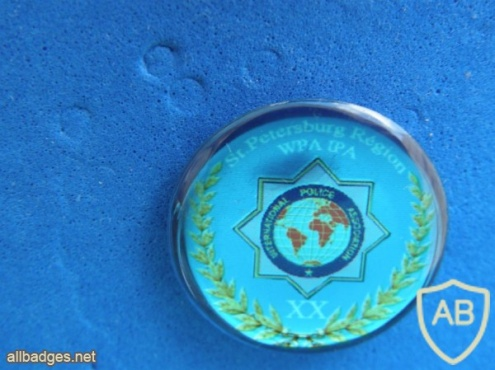 IPA Russia St.Petersburg region 20 years badge img41635