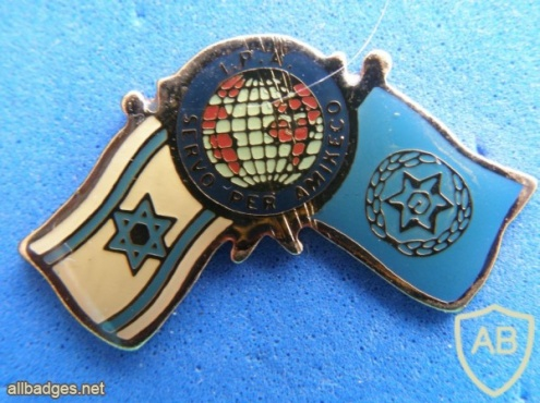 IPA Israel section different badges img41614