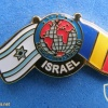 IPA Israel-Romania
