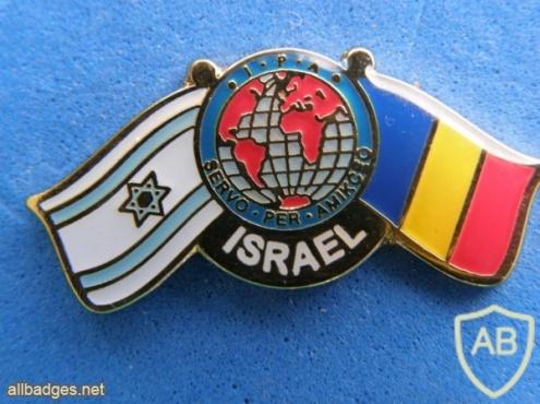IPA Israel-Romania img41624