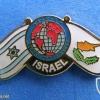 IPA Israel-Cyprus