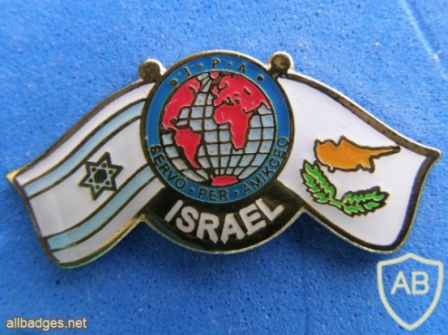 IPA Israel-Cyprus img41627