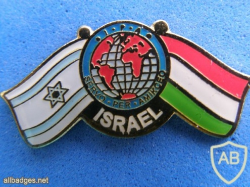 IPA Israel-Hungary img41625