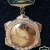 USSR Diving Oblast level competition medal, 3rd place