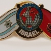 I.p.a Israel Moscow
