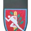 """בה""""ד 8 - בית הספר לכושר קרבי - מכון וינגייט img41881"""