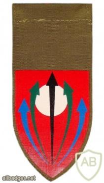 חטיבת הצנחנים (מיל) 551 חיצי האש  img41962
