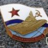 "USSR Aircraft Carrier ""Baku"" (project 1143.4) commemorative badge"