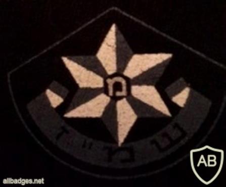 """סמל כובע שמ""""ז ( שוטר מוסף זמני ) img42023"""