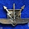 """פלח""""יק עוצבת ברעם - חטיבה- 300 img42332"""
