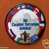 "1st counter terrorism seminar הסמינר  הבינ""ל   ללוחמה בטרור"