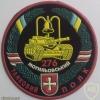 Ukraine 276th Tank Mogilev Red Banner Regiment patch, full color