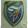 """חטיבה- 7 ת""""פ גייסות השריון"""