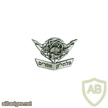 """פלחי""""ק חטיבה מרחבית אפרים img43132"""