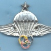 YEMEN ARAB REPUBLIC Parachute Instructor wings
