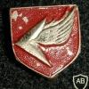 עוצבת חוד החנית - חטיבה- 55