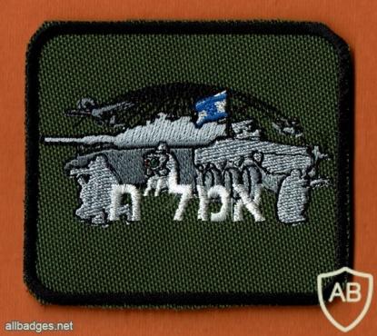 """מחלקת אמל""""ח  (אמצעי לחימה) img43865"""
