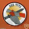 גדוד  885  חילוץ וההצלה  img43860