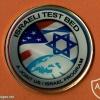 Test bed Israel Space Agency