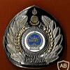 mongolia police img44480