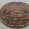 ספינת המעפילים פנצ'ו 1940 - 1965