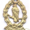 EGYPT (Kingdom of) Police cap hat badge, 1922–1953