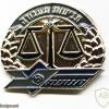 משטרת התנועה ארצית - תביעות תעבורה