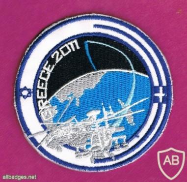 Israel-Greece exercise 2011 img45498