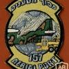 יחידה- 757 - יחידת העמסת מטענים של טייסות התובלה