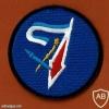 חטיבה- 7 img45606