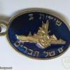 """חיל הים - שייטת 3 ( שייטת הסטי""""לים )"""