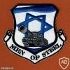 חיל השריון -אנשי הפלדה img45792