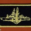 לוחם סטי״ל ( ספינת טילים )