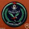 הכוחות המיוחדים של משטרת הרשות הפלסטינית SPECIAL POLICE FORCE
