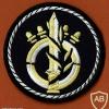 חיל הים פרוטוטיפ