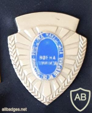 Macedonia Military Police badge img46264