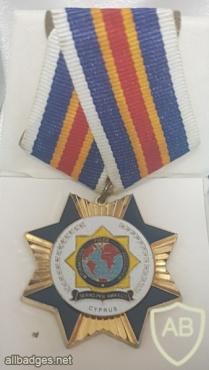 """מדליית חזה של איפ""""א קפריסין img46317"""