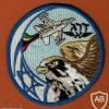 F-16 דרג א  רמון img46440