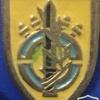 מפקדת חיל הים, גירסה ישנה