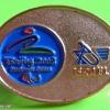 Paralympic Games Israel Beijing 2008