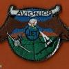 """גף אויוניקה מטוסי קרב בח""""א 28  נבטים"""