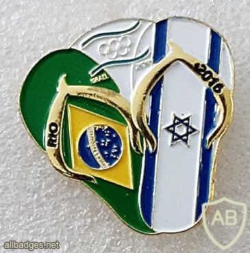 Olympic Games Israel Rio 2016 img47419