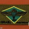 צהל ISRAEL PARATROOPERS img47488