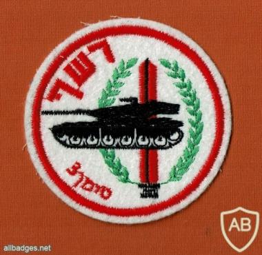 גדוד רשף גדוד- 71 חטיבה- 188 img47468